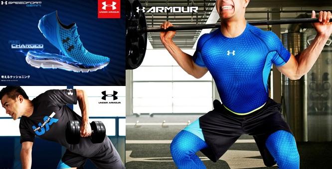 アンダーアーマー買うならスポーツオーソリティが最安かも。