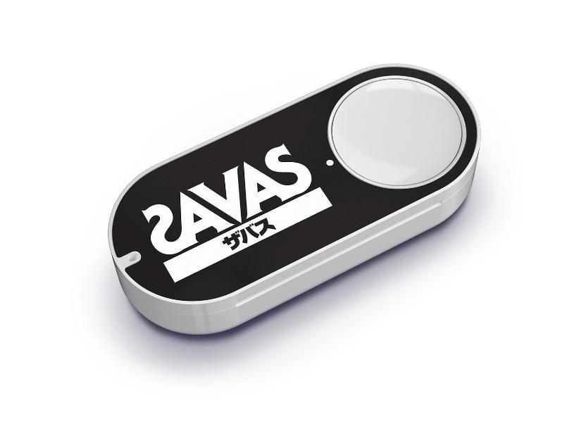 ボタンポチっでプロテインが届く。Amazon Dash Buttonにザバスが登場。