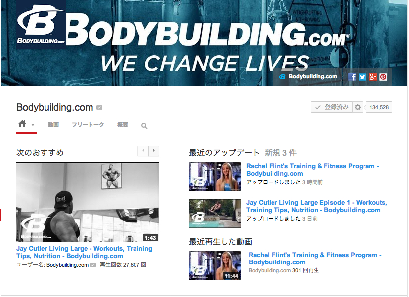 Bodybuilding.com_-_YouTube