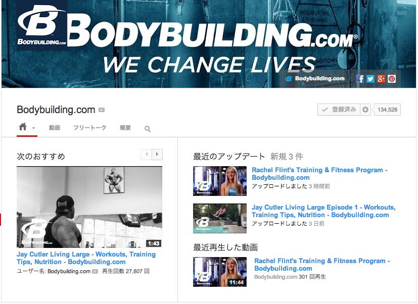 Bodybuilding.com_-_YouTube