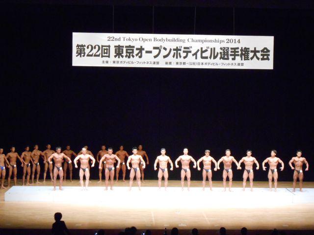 オードリー春日も魅せた!感動の第22回東京オープンボディビル選手権大会観戦記