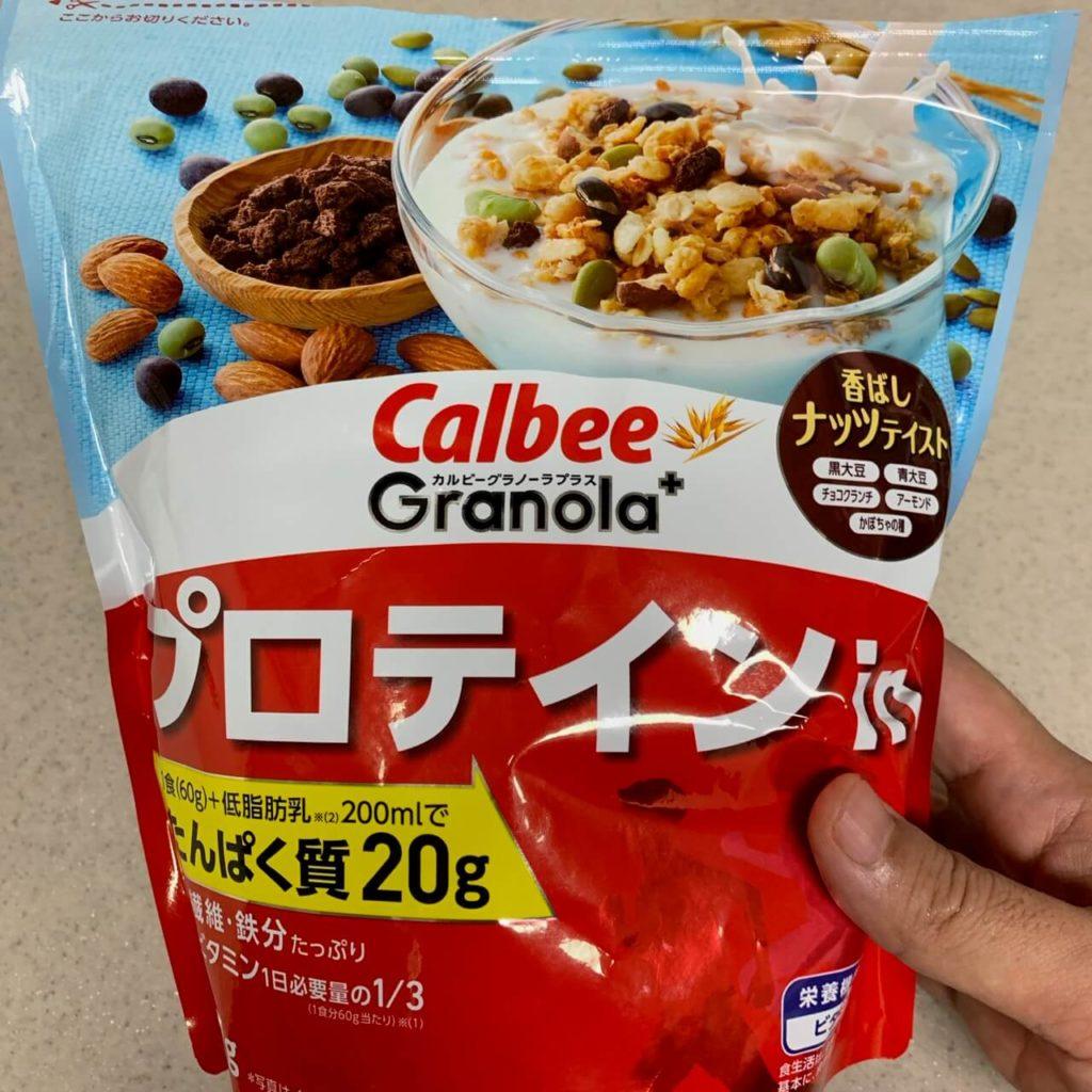 カルビー グラノーラプラス プロテインinを食べて感じたおすすめの食べ方