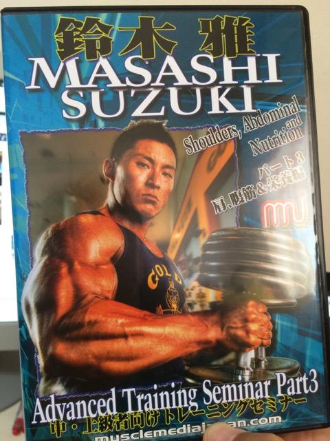 ボディビル日本チャンピオン鈴木雅選手が筋トレ中に意識しているという5つの事