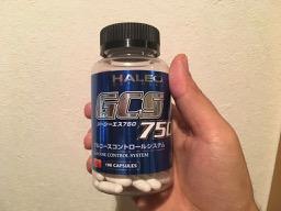 """これでもう炭水化物は怖くない。""""ハレオGCS750""""の効果とレビュー"""