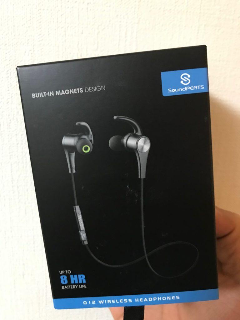 筋トレ中におすすめのワイヤレスイヤホン、SoundPEATS(サウンドピーツ)BluetoothイヤホンQ12のレビュー