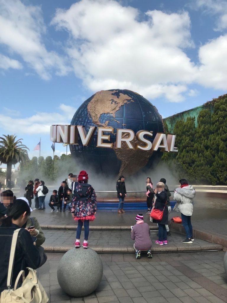 【USJ〜大阪旅行記】近畿日本ツーリストのパックで予約して大阪旅行してきた。