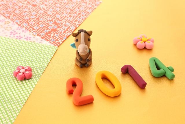 今年の正月休みは9連休!今こそ筋トレを始めよう。