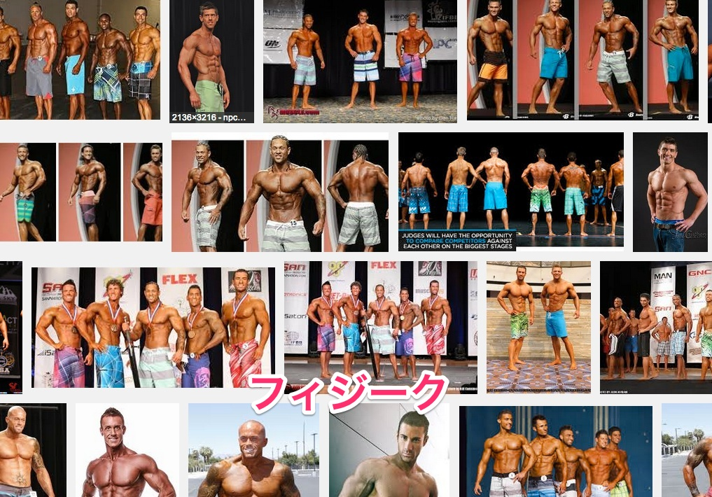men_s_physique_-_Google_検索